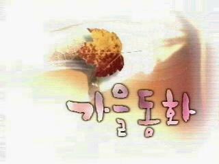 ng-flower