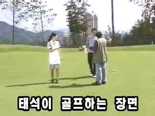 ng-golf