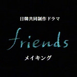 friends-making-1