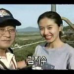 00-bungeejump-1998