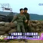030523-0604tw-tvnews
