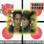0412-fuji-hallyu_star