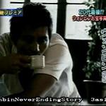 050124-just_dvd