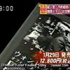 050117-ntv_dvd
