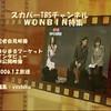 060102-TBS-report-1