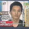 041015-tokutane
