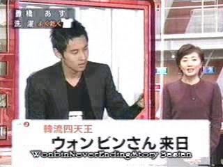041014-asahi