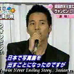 041014-fuji