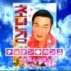 051118-chonangang