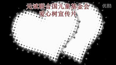121101-public_campaign_ad-chin