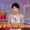 091110-good_downloader-1-ytn