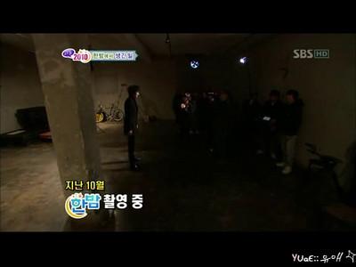 110103-wonbin-kangdongwon