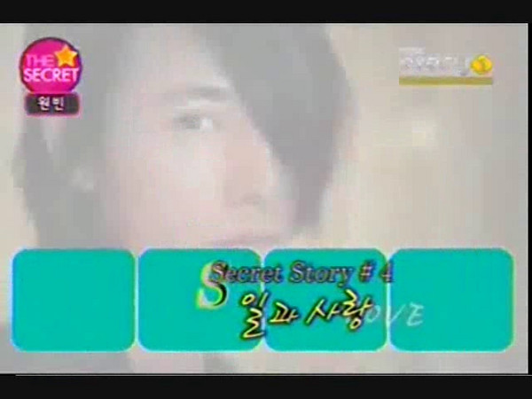 100101-star_secret-4-en
