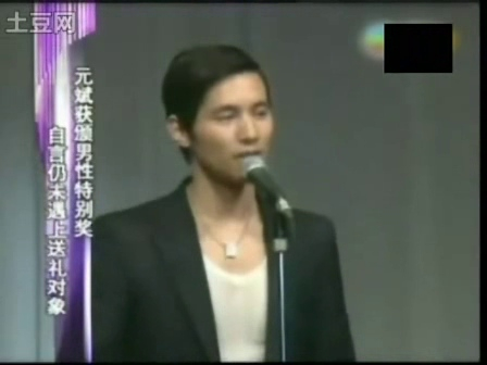 110126-jewelry_best_wearer_award-4-cn