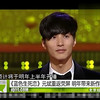 120724-new_drama-cn-report