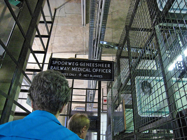 Processing area, Apartheid Museum, Johannesburg, S. Africa