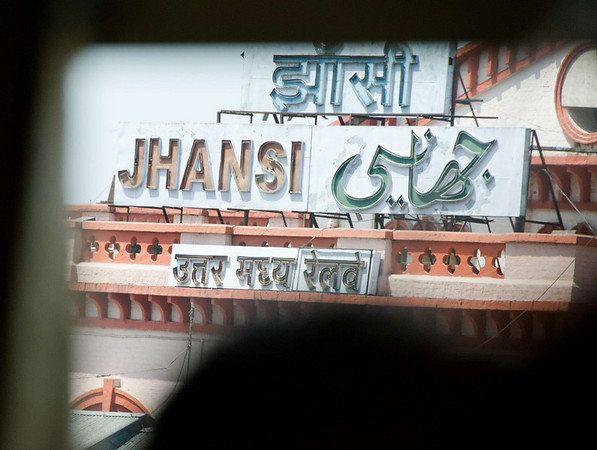 Arrival in Jhansi