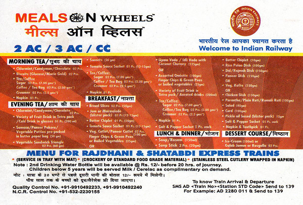 Indian rail menu JPG