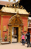 Posing at the Golden Gate, Durbar Square, Bhaktapur Nepal