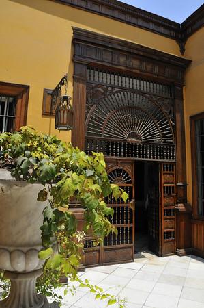 Atrium entrance, Lima, Peru