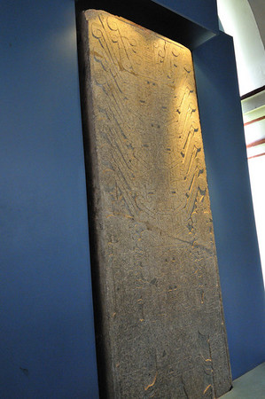 the Raimondi Stela, from a very advanced pre-Incan culture, the Chavins, Archaelogical Museum, Lima, Peru