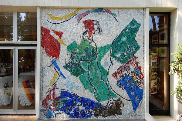 Chagall<br /> Foundation Maeght  <br /> St-Paul-de-Vence, France<br /> Nikkor 12-24mm f/4G ED-IF AF-S DX