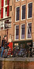 Amsterdam; Anne Frank house, black with white angled flagpole