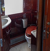 Orient Express - the single toilet in each sleeping car