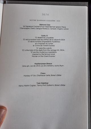 Orient Express - bar car drink menu