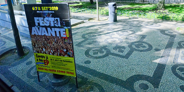 Lisbon Portugal - mosaic walkway