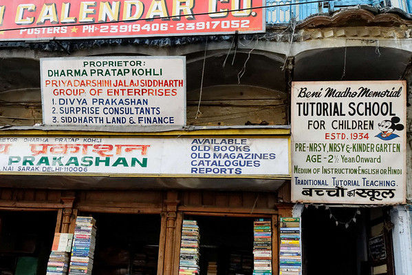Bookstore area, rickshaw ride, Delhi