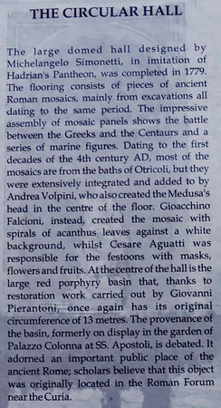 Rome, Italy; Vatican City, circular hall marble floor mosaic information