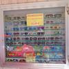 Polignano a Mare, shopping for sunglasses