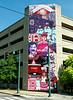 Memphis TN - mural on a parking garage
