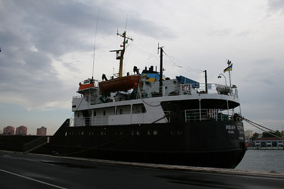 2008 - M/S IVAN SERGIYENKO in Brindisi.