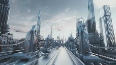 Montaj Pelan Strategik MARA 2021-2025