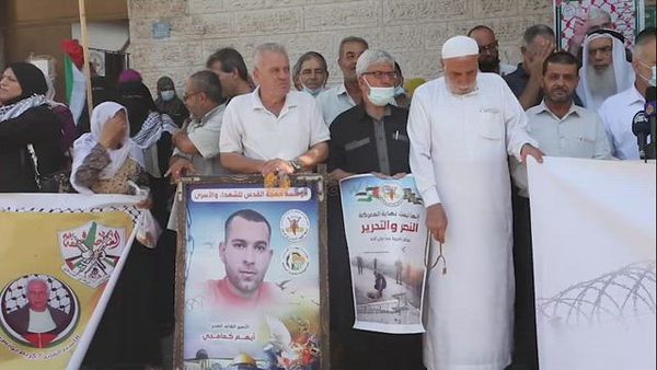 Palestinians take part in a protest to solidarity with prisoners
