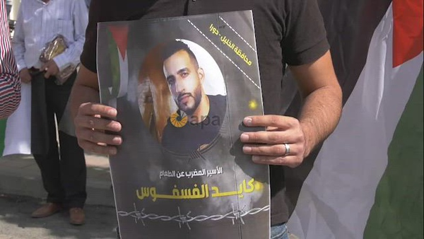 Palestinians take part in a protest in solidarity with prisoners on hunger strike at Israeli jails