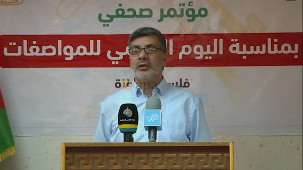 A head of Palestine Standards Institution Emad al-Horani in Gaza strip speaks during a press conference