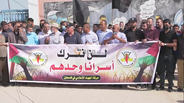 Palestinian factions, take part in a protest to show solidarity with prisoners in Israeli Jalis