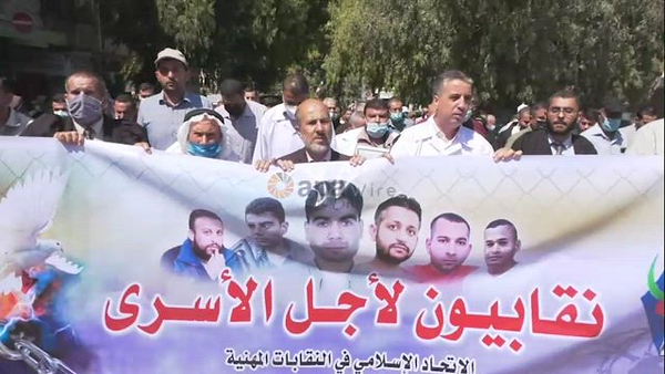 Palestinians take part in solidarity with prisoners in Israeli jails