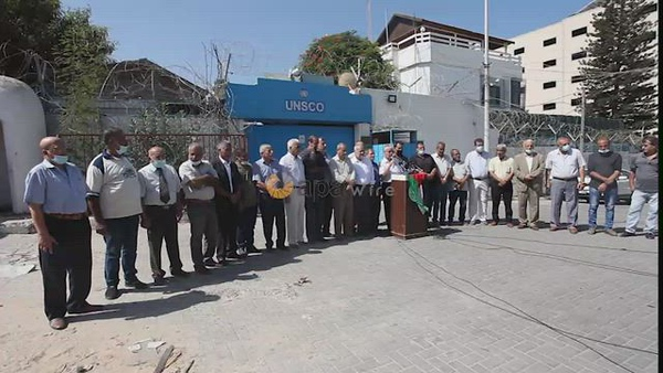 Palestinians attend a press conference, in front of the UNESCO headquarters