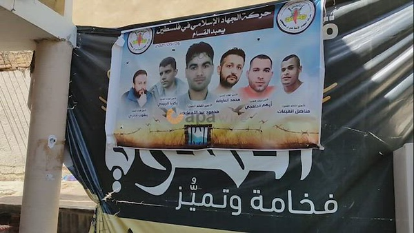 Family of Monadel Enfeat, one of six Palestinian prisoners who escaped from Israel's Gilboa prison sit inside their house