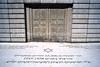 WE 1427  Holocaust Memorial at Judenplatz   VIENNA, Austria  2006