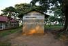 UG 501  Abayudaya Jews  Semei Kakungulu High School, Nabugoye Village, Mbale, Uganda