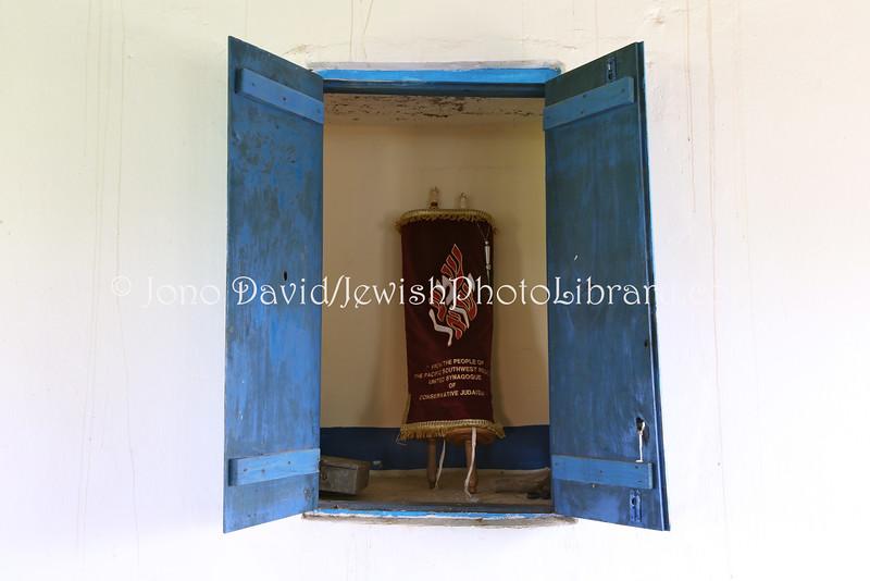 UG 276  Abayudaya Jews  Namanyonyi Synagogue, Namanyonyi Village, Mbale, Uganda