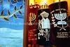 SV 151  Sinagoga Comunidad Israelita de El Salvador  SAN SALVADOR, EL SALVADOR