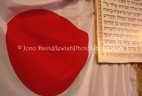 JEWISH ASIA: A Photographic Journey. (photo details) (video production, May 2009)