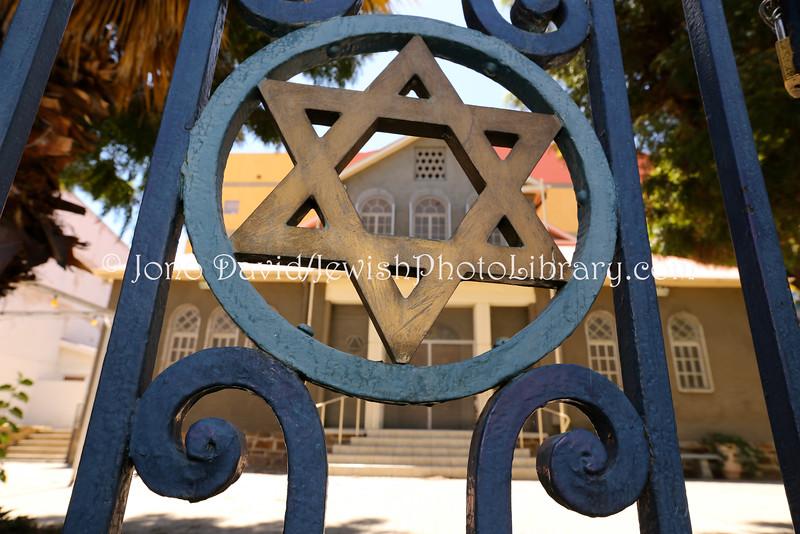 NA 15  Windhoek Hebrew Congregation Synagogue  Windhoek, Namibia