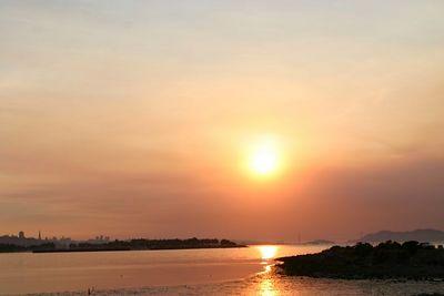 """SF Sunset"""